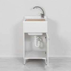 Mobile Lavatoio 1 Anta Legno Bianco 45x50 cm con Vasca in Resina e Asse Inbagno - 6
